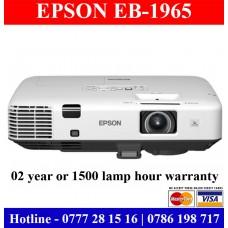 Epson EB-1965 Projectors Sale Sri Lanka. Epson Projectors Dealers